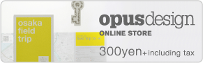 banner-online-store