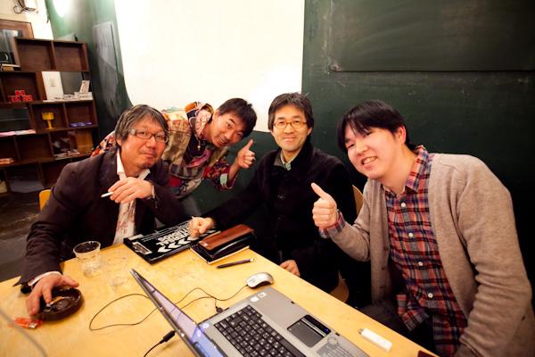 binotsubo-0015