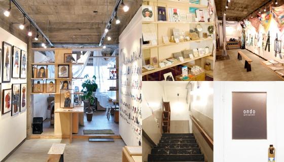 ondo galleryの写真